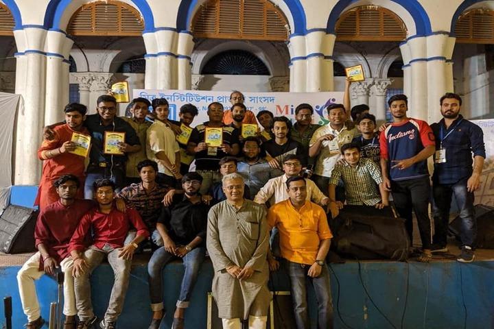 Mitra Institution Main-School Trip