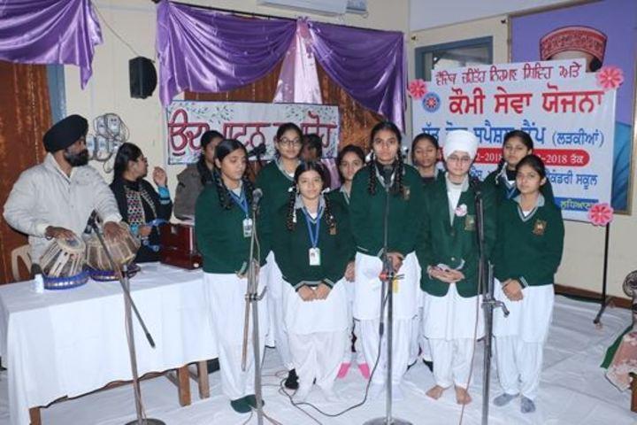 Rashtriya Sanskrit Model Senior Secondary School-Singing