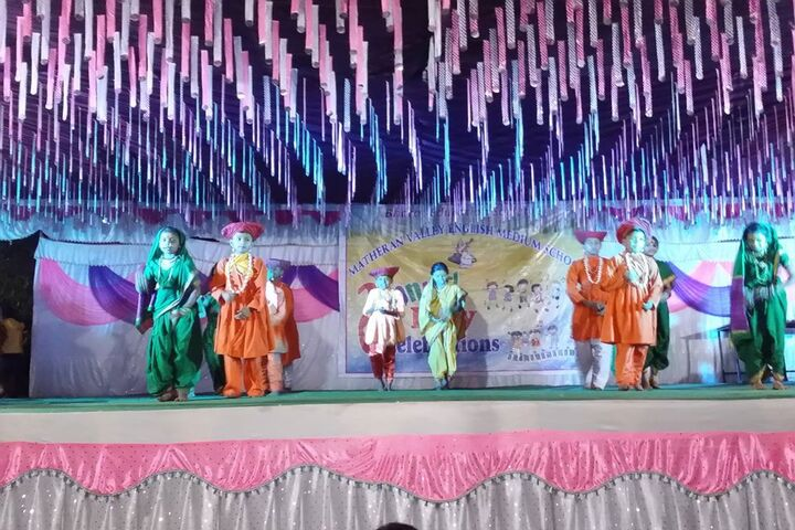 The Matheran Valley Insititute of Excellence-Drama