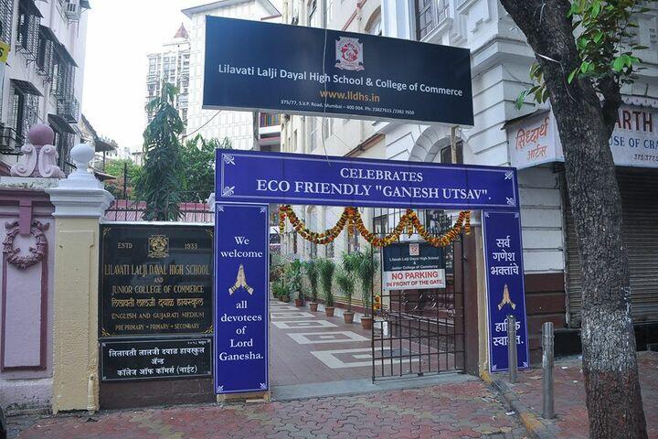 Lilavati Lalji Dayal High School-School Entrance