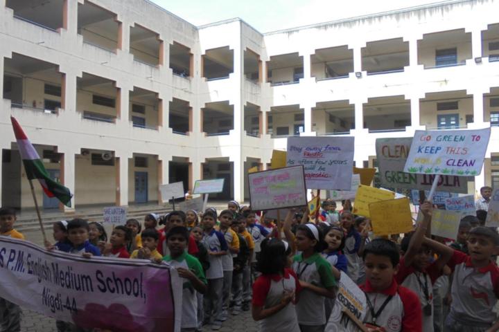 SPM English Medium School-Rally