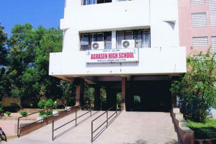 Agrasen High School-Campus  Entrance