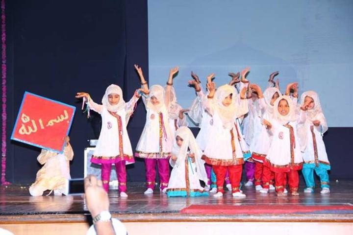 Iqra International School-Annual Day