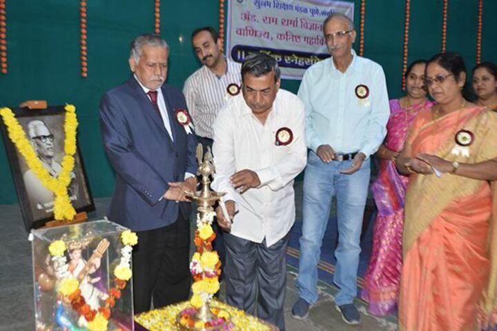 Shri Gopal High School And Junior College-Event