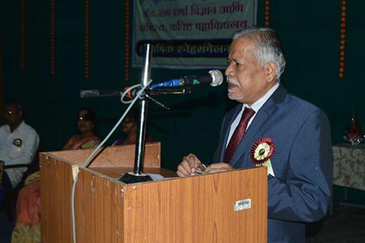 Shri Gopal High School And Junior College-Speech