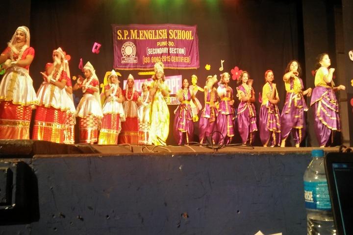 S P M English School-Dance