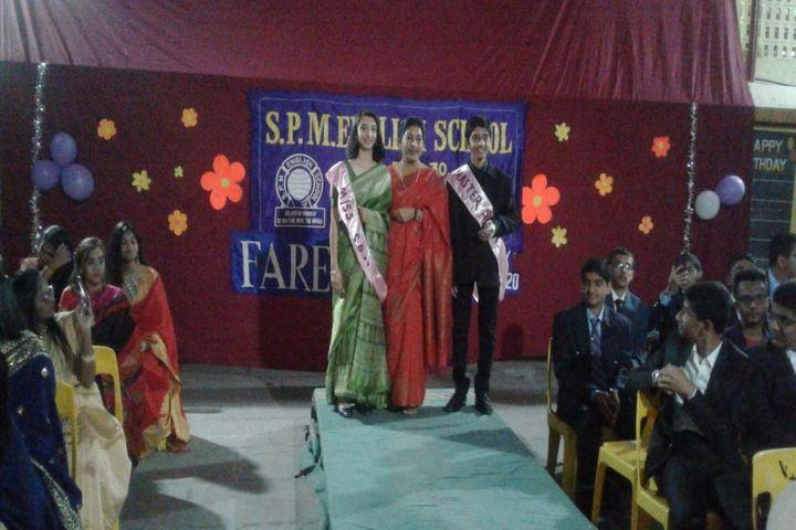 S P M English School-Farewell
