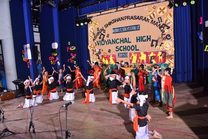 Vidyanchal High School-Annual Day