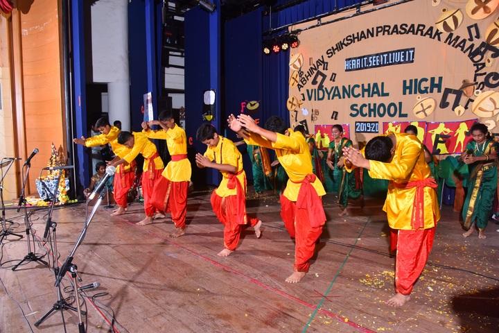 Vidyanchal High School-Dance