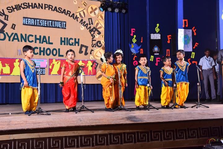 Vidyanchal High School-Singing