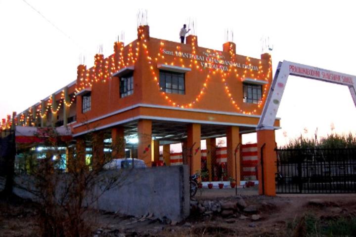Prajnanabodhini English Medium School-Campus
