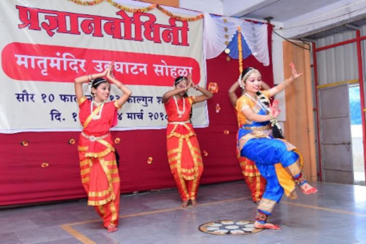 Prajnanabodhini English Medium School-Dance