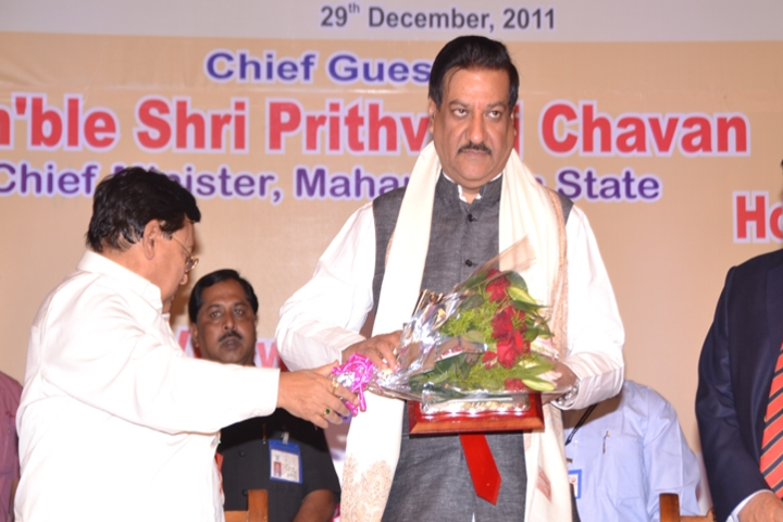 Karmaveer Bhaurao Patil Vidyamandir and Junior College-Guest