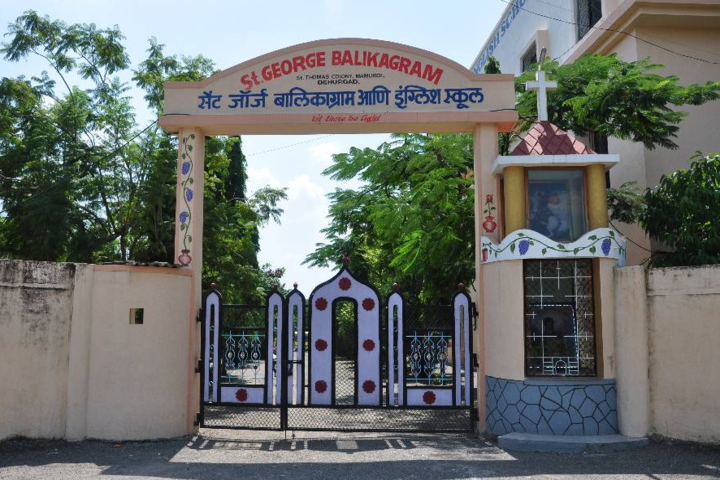 St George Balikagram-Entrance