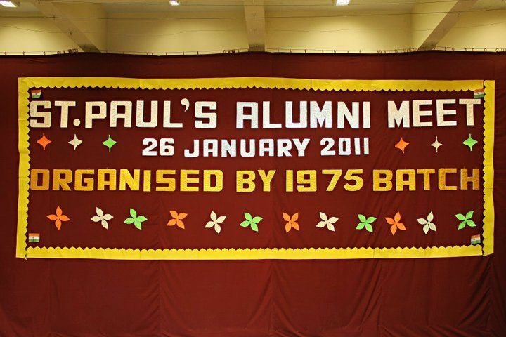 St Pauls High School-Alumni Meet