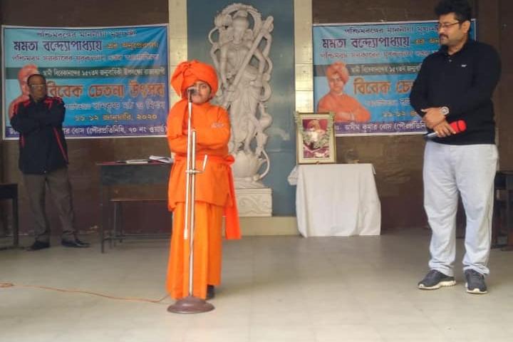 Vidyanjali International School - Speech on Vivek Chetana Ustav