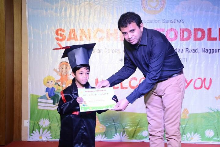 M K H Sancheti Public School & Junior College-Graduation Day
