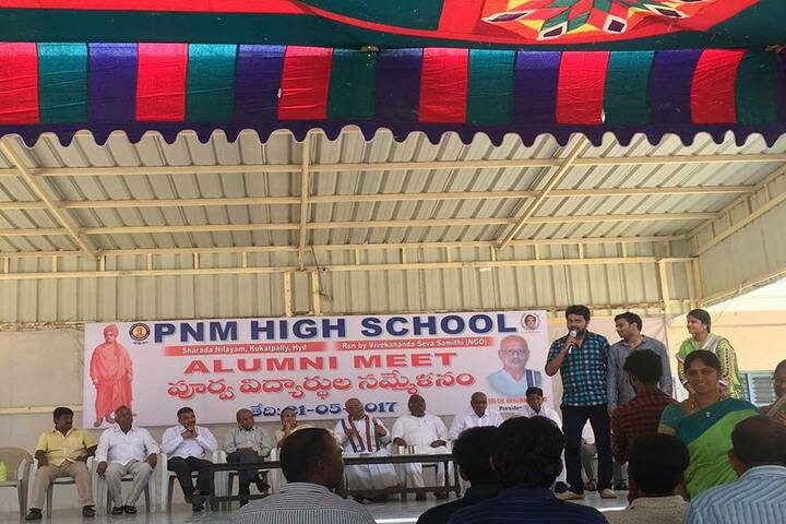 P N M High School-Alumni Meet