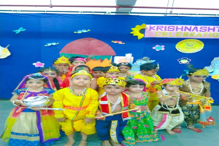 Sujatha High School-Janmashtami Celebrations