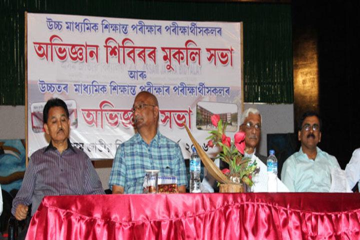 Assam Jatiya Bidyalay-Annual Day