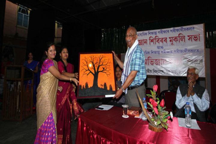 Assam Jatiya Bidyalay-Drawing Competition