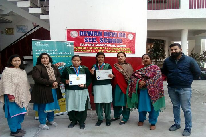 Dewan Devi Higher Secondary and Playway School-Certification