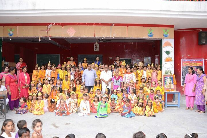 Dewan Devi Higher Secondary and Playway School-Krishnashtami