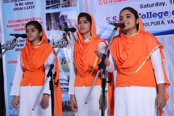 Sant Singh Sukha Singh Khalsa Senior Secondary School-Singing