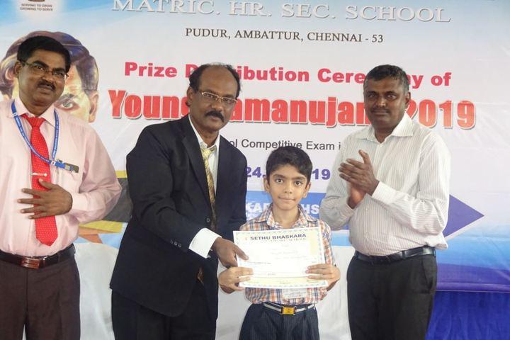 Sethu Bhaskara Matriculation Higher Secondary School-Certification