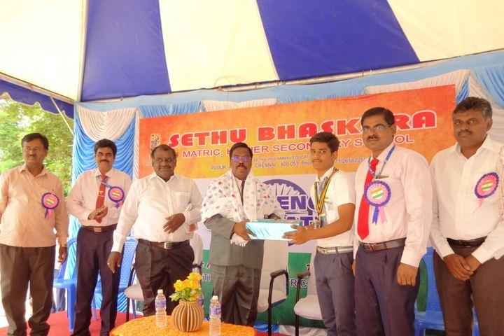 Sethu Bhaskara Matriculation Higher Secondary School-Guest