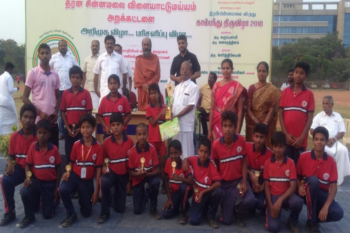 The Adhyayana International Public School-Winners