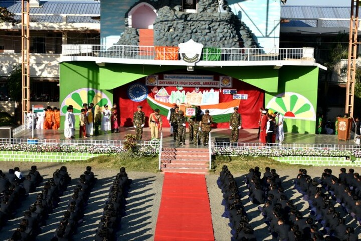 Dnyanmata High School-Republic Day