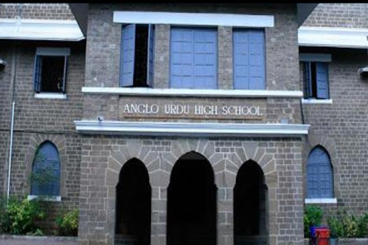 Anglo Urdu Boys High School-Campus