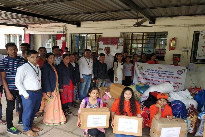 Rajmata Jijau Shikshan Prasarak Mandals Junior College-Event