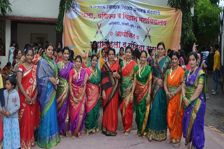 Rajmata Jijau Shikshan Prasarak Mandals Junior College-Festival Celebration