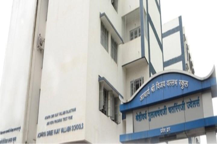 Acharya Shree Vijay Vallabh School-Campus