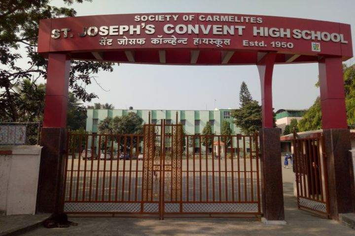 St Josephs Convent Girls High School-School Entrance