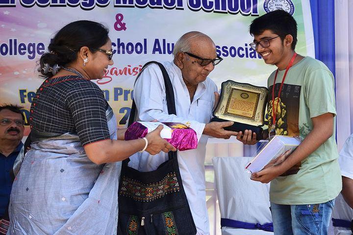 B E College Model School-Annual Prize Distribution