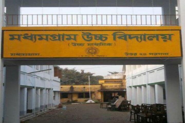 Madhyamgram High School-Campus Entrance View