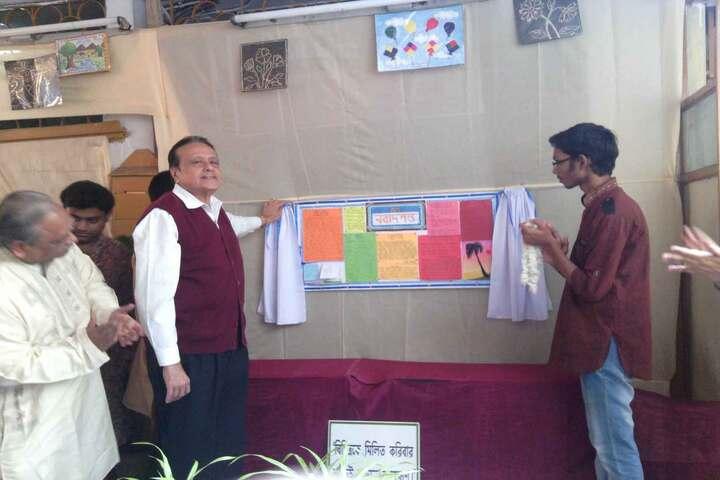 The New Horizon School-Activity