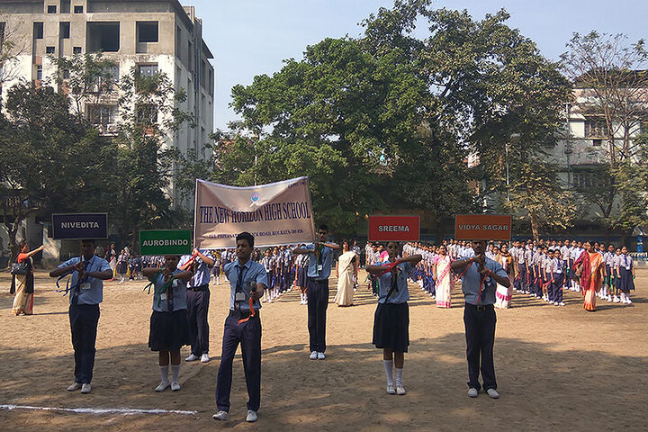 The New Horizon School-School Activity