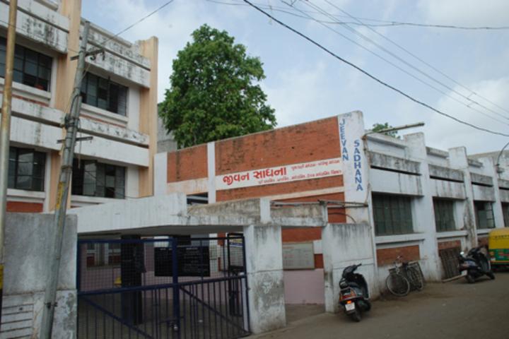 Jeevan Sadhana High School-Campus