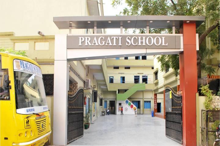 Pragati English Medim School-Campus