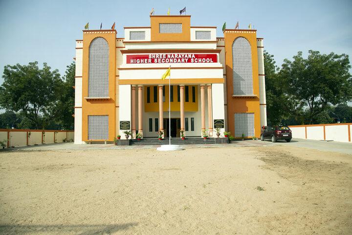 Shree Narayan English Medium School-School Building