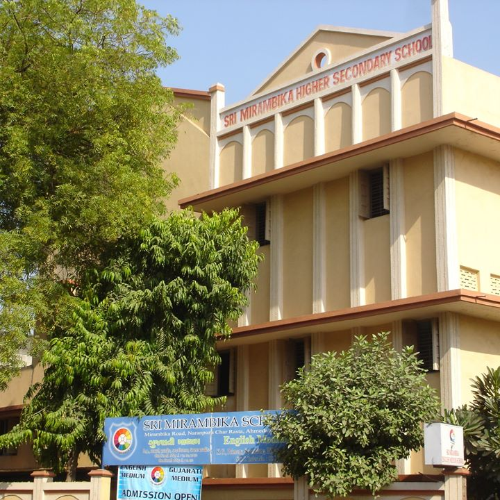 Sri Mirambika School-Campus View