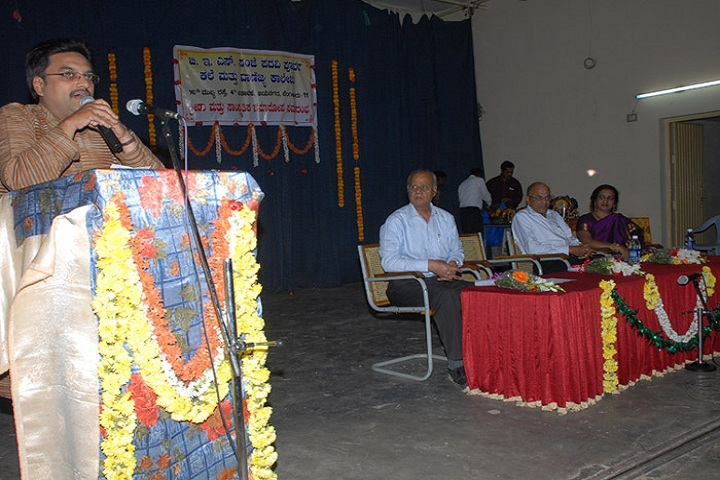 BES Evening PU College of Arts And Commerce-Speech