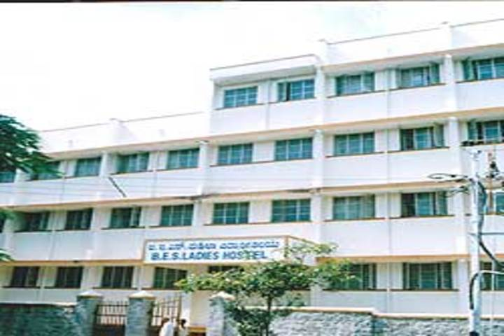 B E S Pre Universtiy College Of Arts Commerce and Science-Hostels