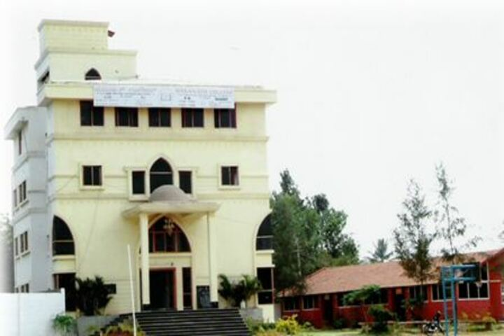 Hasanath PU College-Campus View