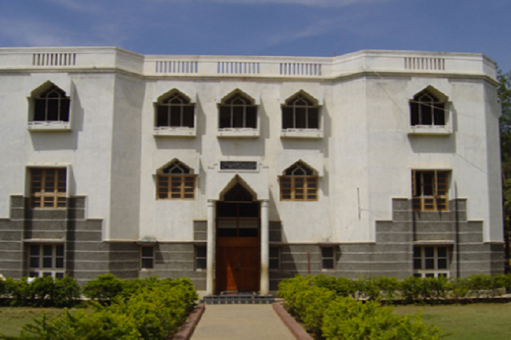 Jame Ul Uloom Pre University College for Girls-Campus View