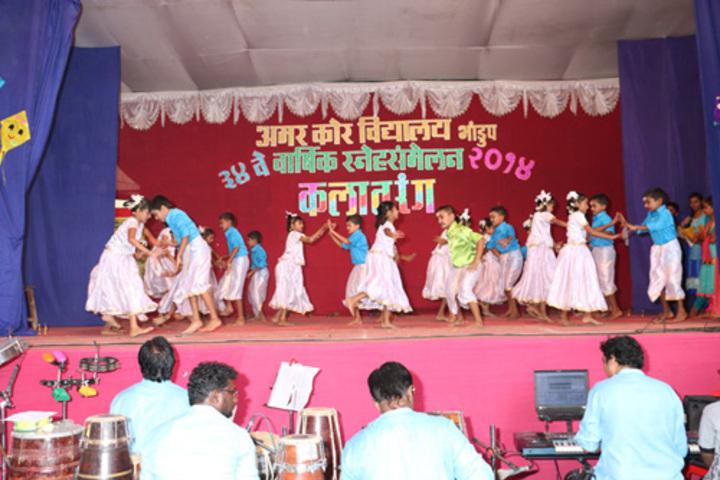 Amar Kor Vidyalaya-Childrens Day